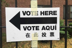 The State and Local Primary Registration Deadline is Coming—Make Sure You Can Vote in Bushwick!